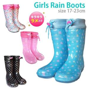 長靴 キッズ 子ども用 女の子 レインブーツ 完全防水 防滑 フード付き 軽い 履きやすい 可愛い