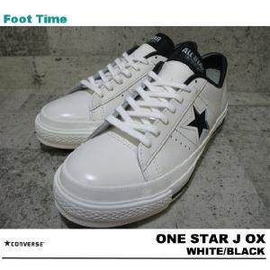 CONVERSE ONE STAR J OX【コンバース ワ...