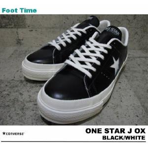 CONVERSE ONE STAR J OX コンバース ワ...