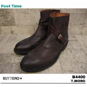 BUTTERO B4400 T.MORO 【ブッテロ B4400 】 BROWN|foot-time