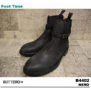BUTTERO B4402 NERO 【ブッテロ B4402】 BLACK|foot-time