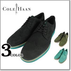 1928年、靴職人のコールとハーンの2人によってアメリカ・シカゴで設立された「コールハーン」。 靴や...