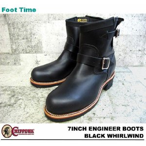 チペワ 7インチ エンジニアブーツ ブラック ワールウィンド #1901M10|foot-time