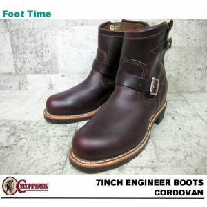チペワ 7インチ エンジニアブーツ コードバン #1901M11|foot-time