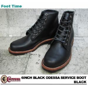 チペワ 6インチ オデッサ サービス ブーツ 1901M24|foot-time