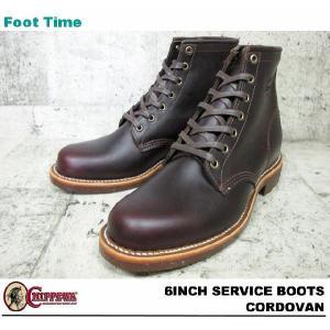 チペワ 6インチ タン ラネゲード サービス ブーツ 1901M25|foot-time