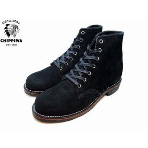 チペワ ブラック スエード サービス ブーツ 1901M28|foot-time