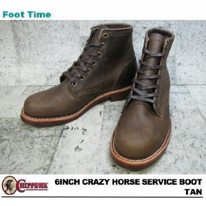チペワ 6インチ クレイジー ホース サービス ブーツ 1901M29|foot-time