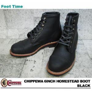 チペワ 6インチ ホームステッド ブーツ 1901M31|foot-time