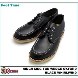 チペワ 4インチ モック トゥ ウェッジ オックスフォード ブラック ウィールウィンド 1901M38|foot-time