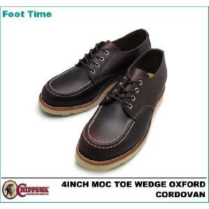 チペワ 4インチ モック トゥ ウェッジ オックスフォード コードバン 1901M39|foot-time
