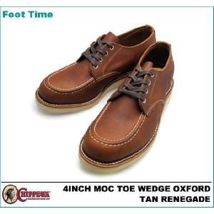 チペワ 4インチ モック トゥ ウェッジ オックスフォード タン ラネゲード 1901M41|foot-time