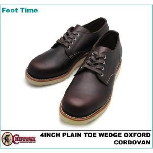 チペワ 4インチ プレーン トゥ ウェッジ オックスフォード コードバン 1901M44|foot-time