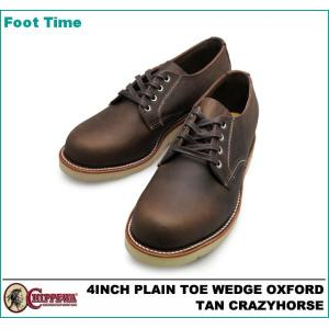 チペワ 4インチ プレーン トゥ オックスフォード1901M47|foot-time