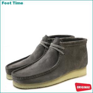 クラークス ワラビー ブーツ グレー スエード 26128323|foot-time