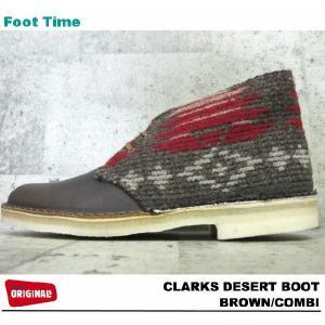 クラークス オリジナルズ デザートブーツ 66303|foot-time|02