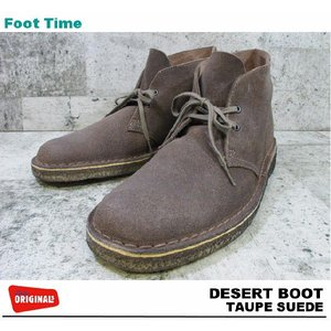 CLARKS DESERT BOOT 【クラークス デザート ブーツ】 TAUPE SUEDE 78354|foot-time