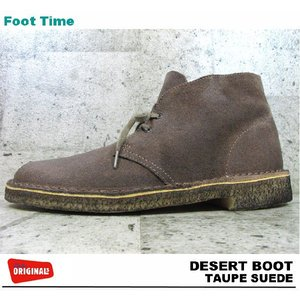 CLARKS DESERT BOOT 【クラークス デザート ブーツ】 TAUPE SUEDE 78354|foot-time|02