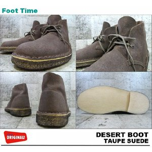CLARKS DESERT BOOT 【クラークス デザート ブーツ】 TAUPE SUEDE 78354|foot-time|03