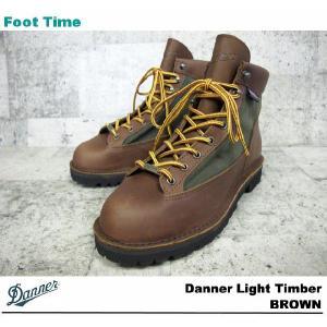 ダナー ライト ティンバー ゴアテックス BROWN #30449|foot-time