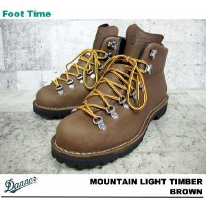 ダナー マウンテンライト ティンバー BROWN #30876|foot-time