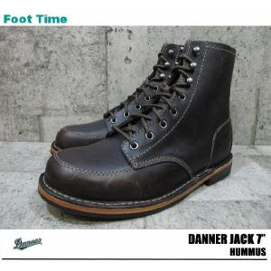 DANNER JACK 7
