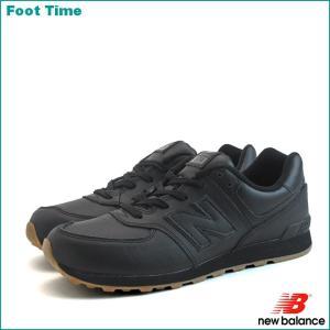 ニューバランス KL574 G9G ブラック/ガム 日本未発売|foot-time