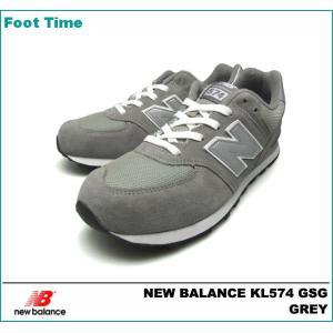 ニューバランス KL574 GSG グレー 日本未発売 Dワイズ|foot-time