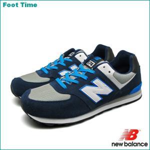 ニューバランス KL574DSG グレー/ダークブルー 日本未発売 Mワイズ|foot-time