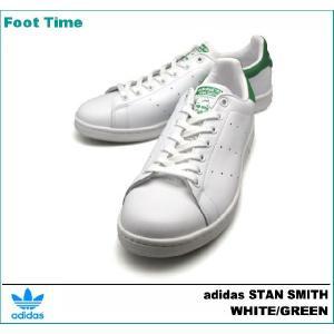 アディダス スタン スミス ホワイト/グリーン M20324|foot-time