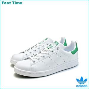アディダス スタン スミス ホワイト/グリーン M20605|foot-time