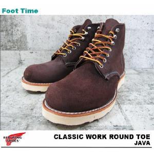 REDWING 8164 CLASSIC WORK ROUND TOE【レッドウィング クラシックワーク ラウンド トゥ】JAVA foot-time