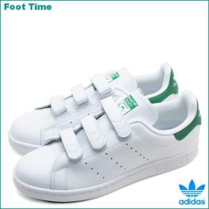 アディダス スタンスミス CF ホワイト/ホワイト/グリーン S75187|foot-time