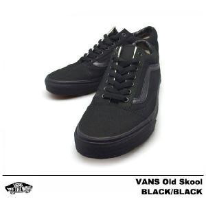 バンズ オールドスクール ブラック/ブラック VN-0D3HBKA|foot-time