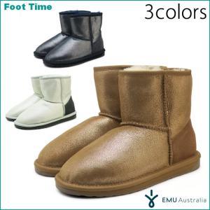エミュー オーストラリア スティンガー メタリック ミニ シルバー/ローズゴールド/ミッドナイト W11378|foot-time
