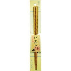 山下工芸 箸道楽 パスタ箸 23cm 16071170