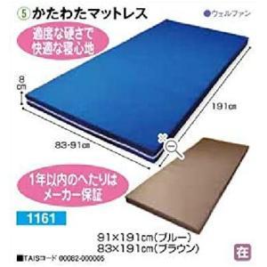 ウェルファン ベッドパッド型防水シーツ サックス Sサイズ