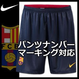 バルセロナ ユニフォーム パンツ ショーツ 2018-2019シーズンホームモデルです。   下記の...
