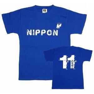 11HEAD 日本代表タイプ NIPPON Tシャツ[ブルー]【ワールドカップ関連】|footballfan