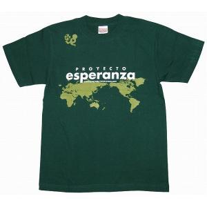プロジェクト・エスペランサ2007 Tシャツ(グリーン)|footballfan