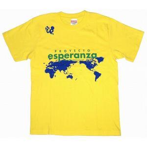 プロジェクト・エスペランサ2007 Tシャツ(イエロー)|footballfan