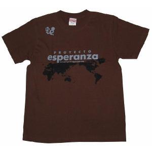 プロジェクト・エスペランサ2007 Tシャツ(ブラウン)|footballfan