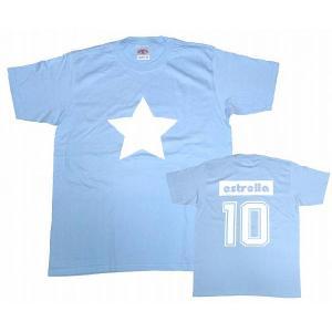 【estrella】 No.10 Tシャツ(サックスブルー)|footballfan