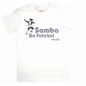 【estrella】 Samba do futbol ロナウジーニョ Tシャツ(ホワイト)|footballfan