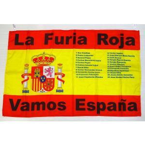 スペイン代表 フラッグ|footballfan