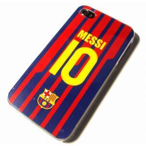 メッシ(FCバルセロナ 10)iPhoneケース〔HOME〕|footballfan