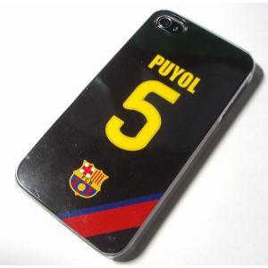 プジョル(FCバルセロナ 5)iPhoneケース〔AWAY〕|footballfan