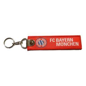 バイエルンミュンヘン フライトタグキーホルダー〔kft013〕 footballfan