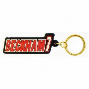 ベッカム BECKHAM7 ラバーキーホルダー|footballfan