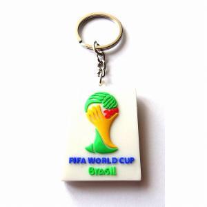 ブラジルワールドカップ2014 エンブレムラバーキーホルダー(白)|footballfan